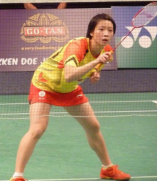 Huang Yaquiong Sexy Badminton