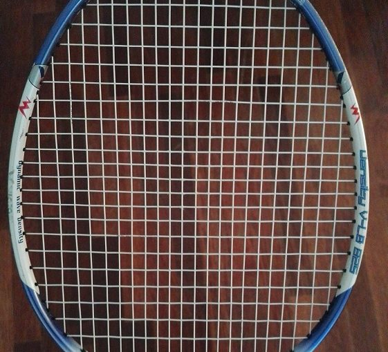 Badminton String Tension Guide